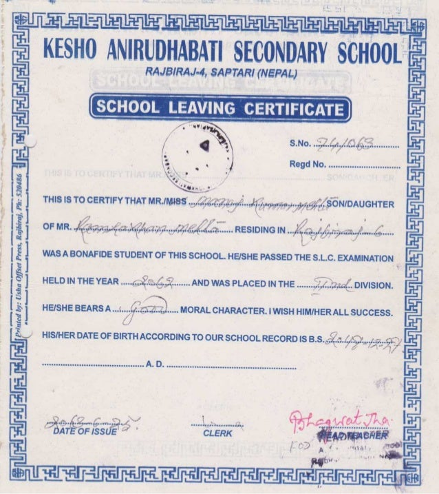 School Leaving Certificate 1 638gcb1457287785