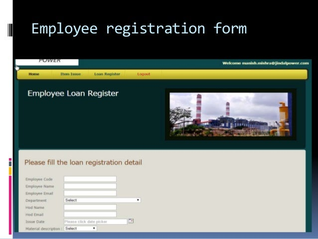 employeeloanregister7638jpgcb 1451906331 – Employee Registration Form
