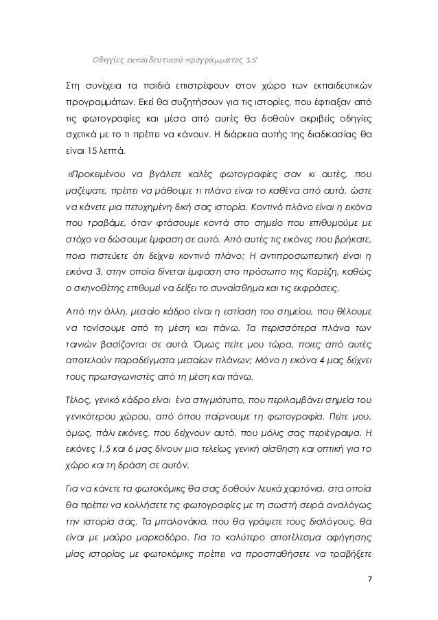 Site γνωριμιών Μπουένος Άιρες