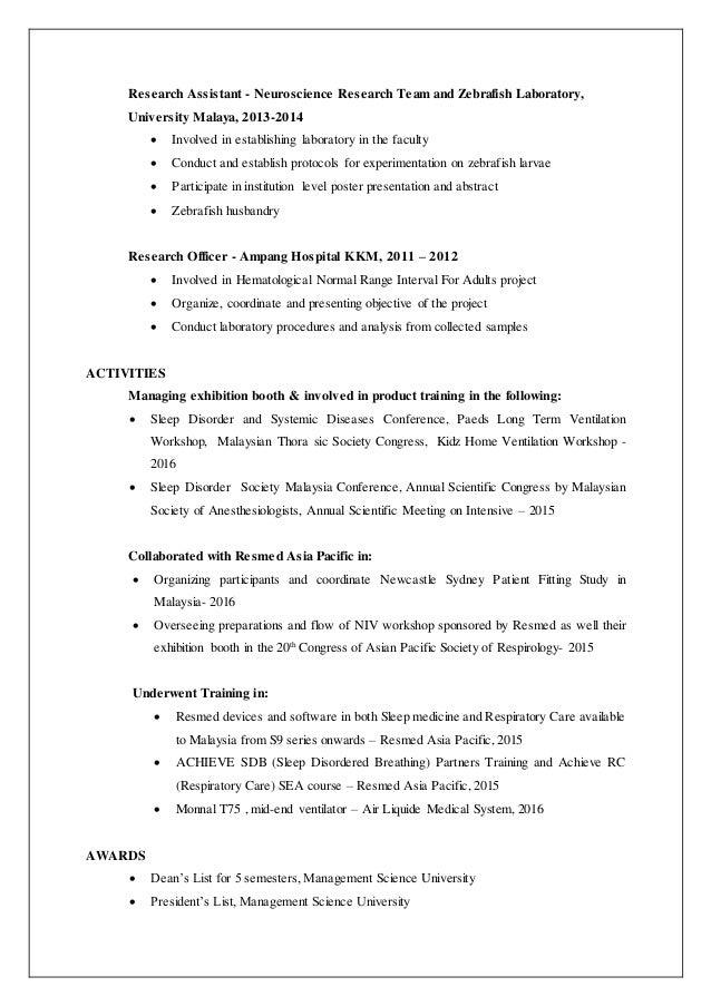 vickneswaran resume 2016