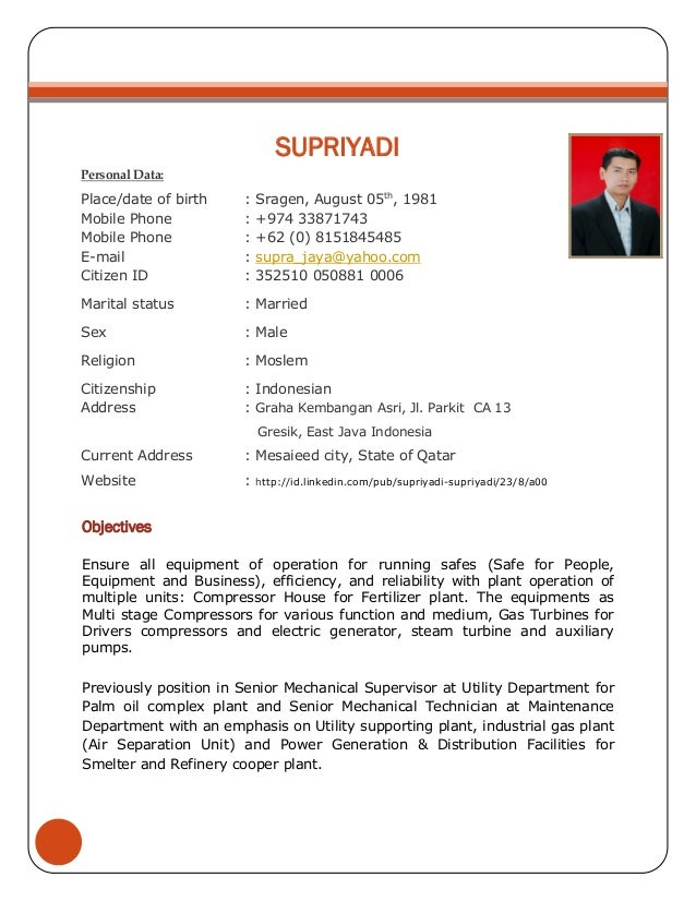 supriyadi resume updated 2016