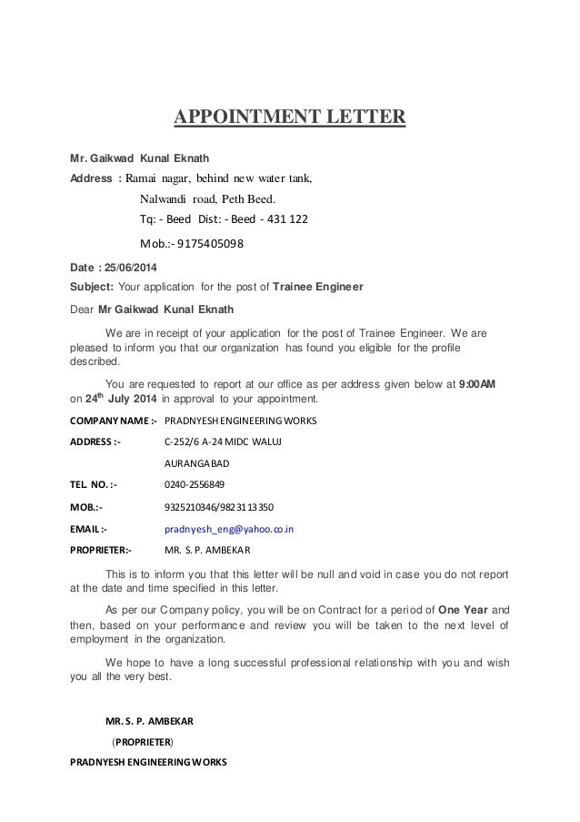 Beautiful APPOINTMENT LETTER Mr. Gaikwad Kunal Eknath Address : Ramai Nagar, Behind  New Water Tank Within Letter Of Appointment