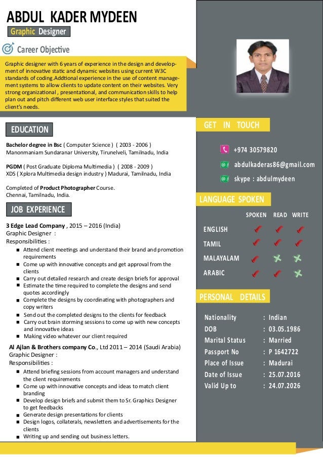graphic designer cv of abdul