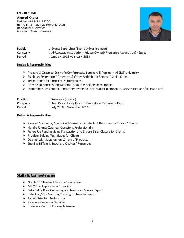 cv - junior executive