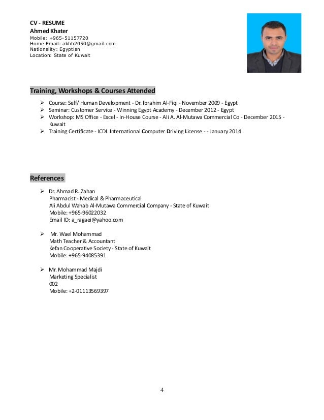 cv - junior executive