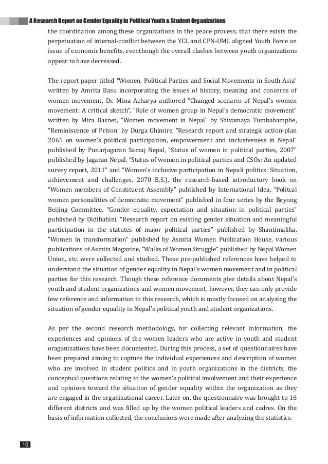 essay on gender discrimination in nepal Keywords: gender discrimination, gender inequality, gender rights introduction gender inequality, or in other words, gender discrimination refers to unfair rights between male and female based on different gender roles which leads to unequal treatment in life the term.