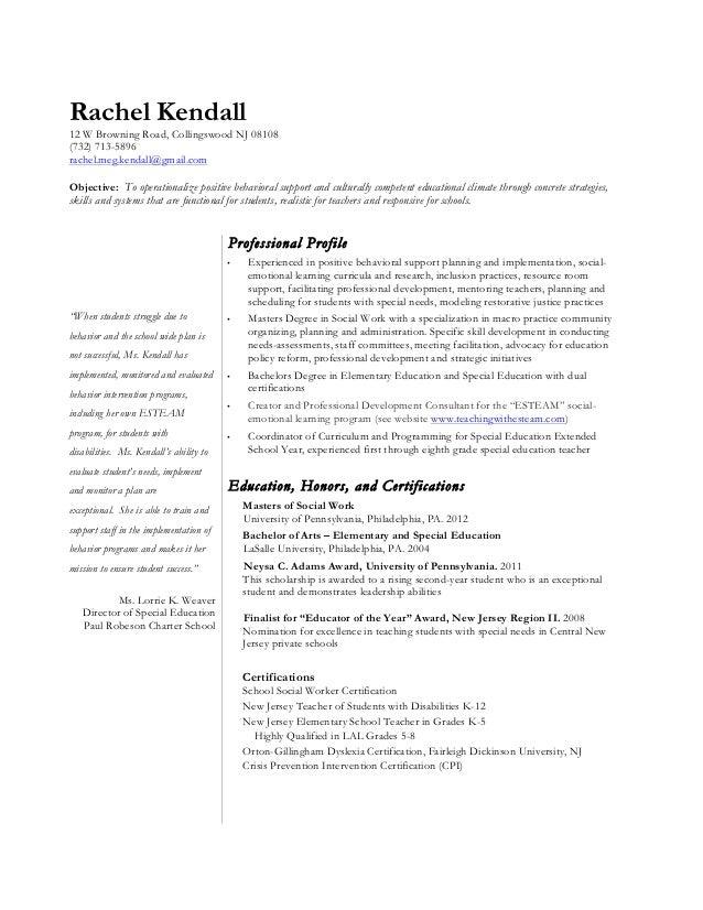 Resume Rachel Kendall May 2015