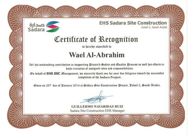 Of appreciation sadara 2014 hse certificate of appreciation sadara 2014 hse yelopaper Gallery