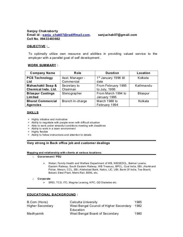 sanjoy chakraborty email id sanju_chak07rediffmailcom sanjuchak07gmailcom - Stenographer Resume