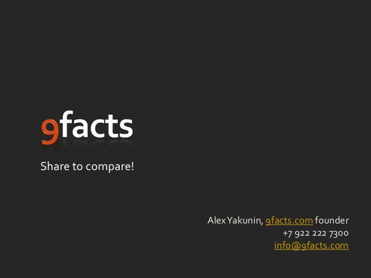 Share to compare!                    Alex Yakunin, 9facts.com founder                                      +7 922 222 7300...