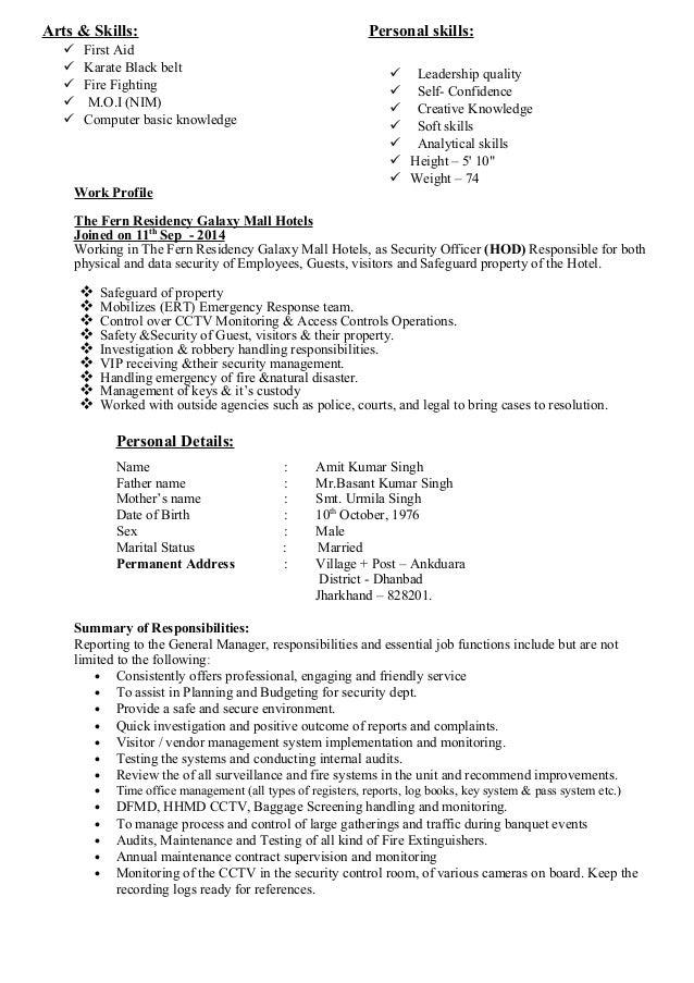 new resume 2015