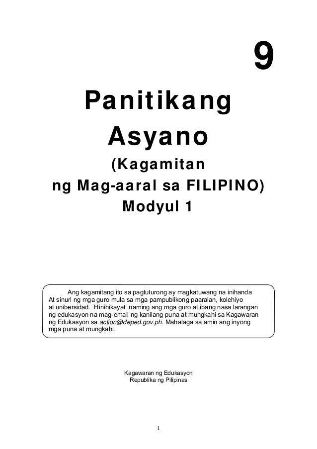 1 Ang kagamitang ito sa pagtuturong ay magkatuwang na inihanda At sinuri ng mga guro mula sa mga pampublikong paaralan, k...