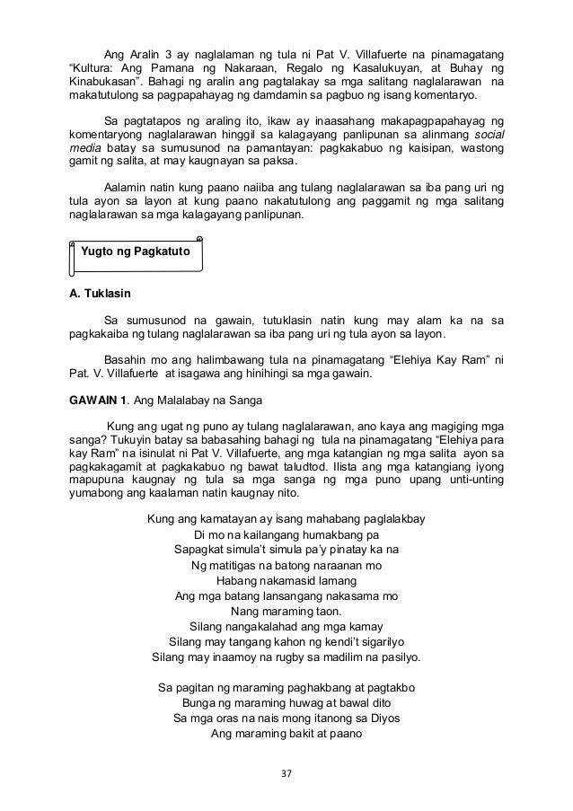 Ano Ang kahulugan ng Ang lakas ng dating Mo