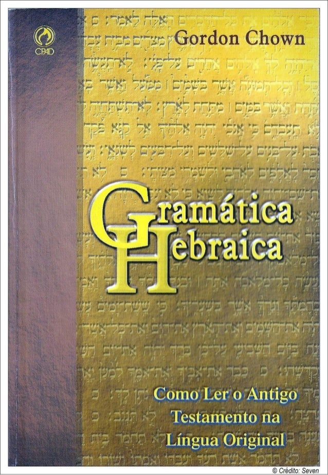 Gramática hebraica (gordon chown)