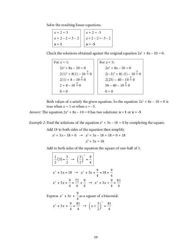Grade 9 Mathematics Unit 1 Quadratic Equations and Inequalities – Solving Linear Equations Worksheet