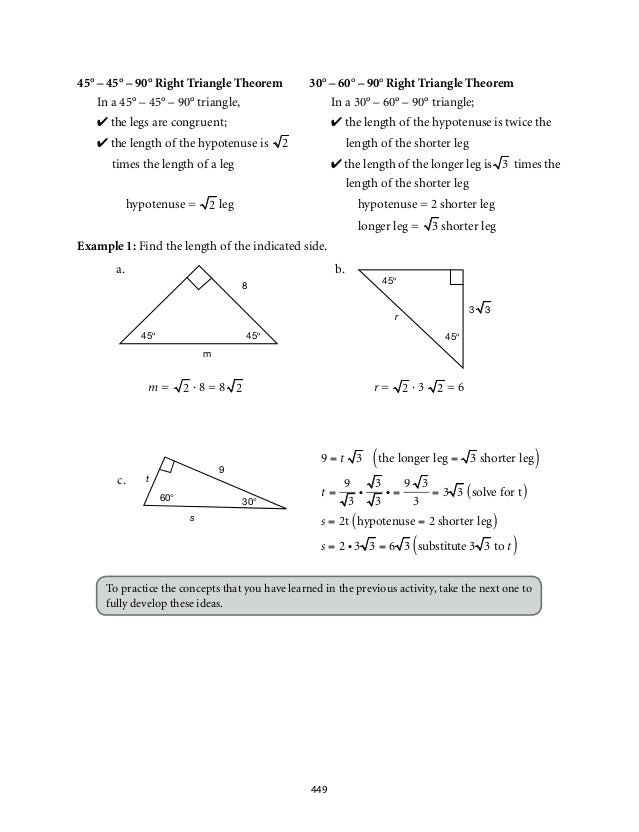 Using 30 60 90 Triangles Worksheet - using 30 60 90 triangles ...