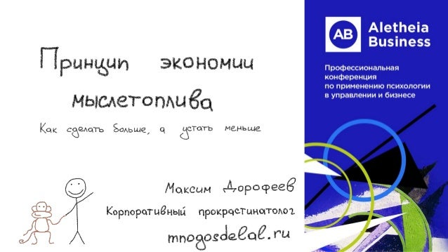 links.mnogosdelal.ru/book Промо-код на 50%: MTFBWY