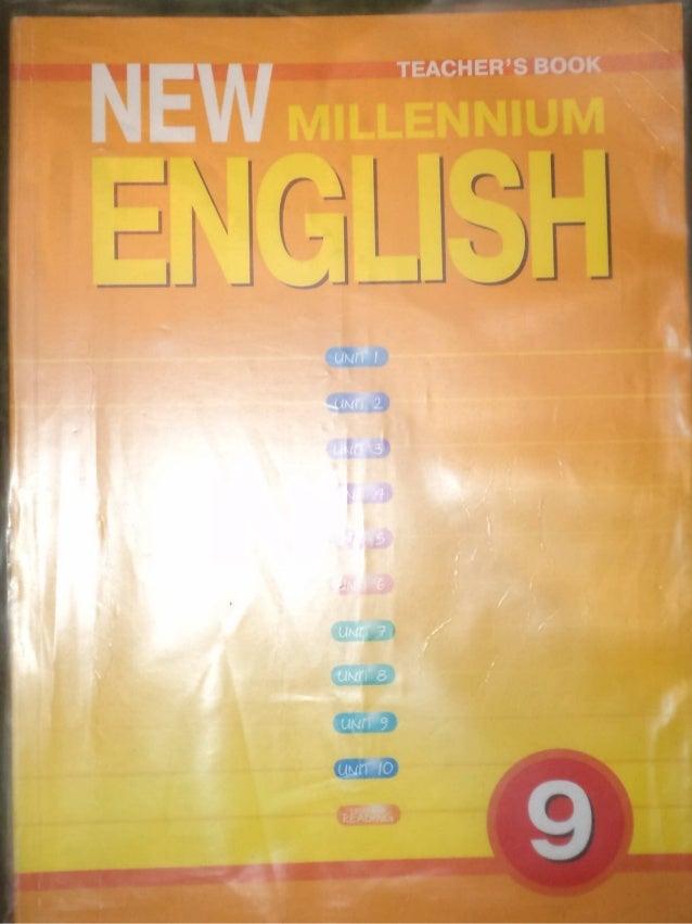 Решебник учебника new millennium english 10 класс