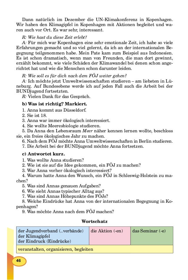 Großzügig Busser Job Beschreibung Fortsetzen Proben Ideen - Entry ...