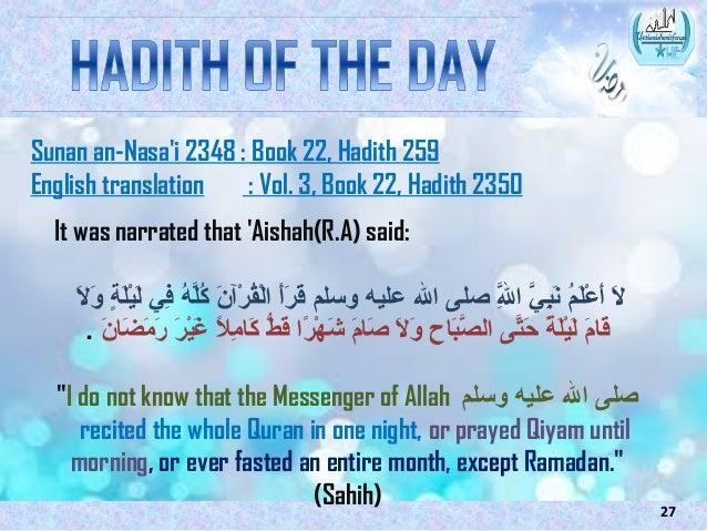 Ahadith e Mubaraka (Ramadan Daily Hadith)
