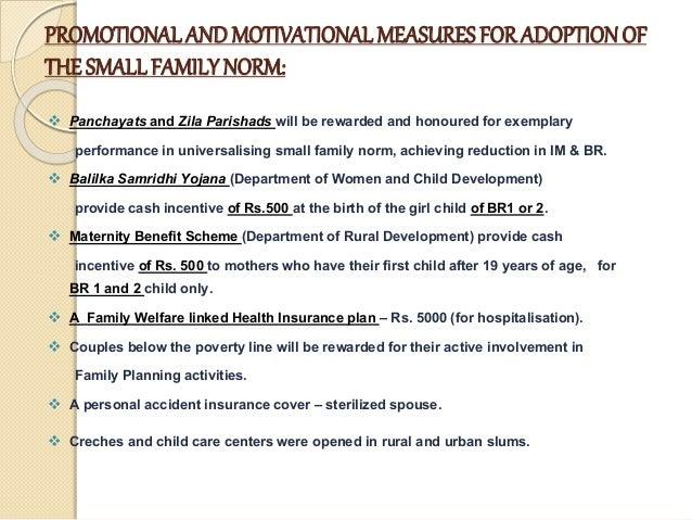 9th five year plan pdf