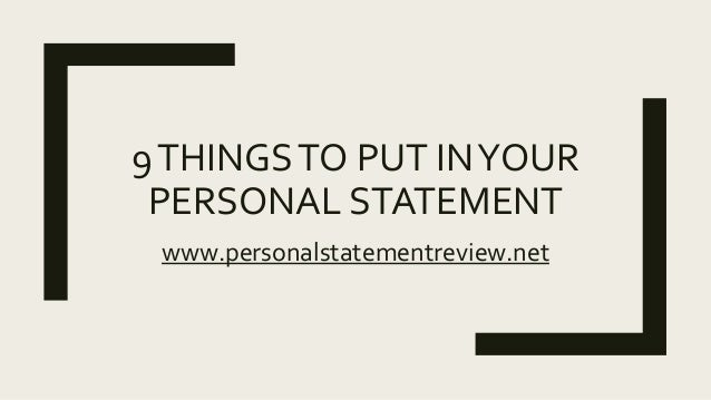 Things to write in your personal statement cv