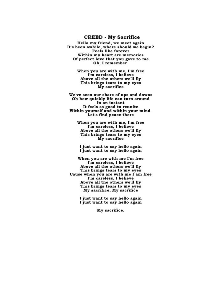 Lyric i am free lyrics : Lyrics