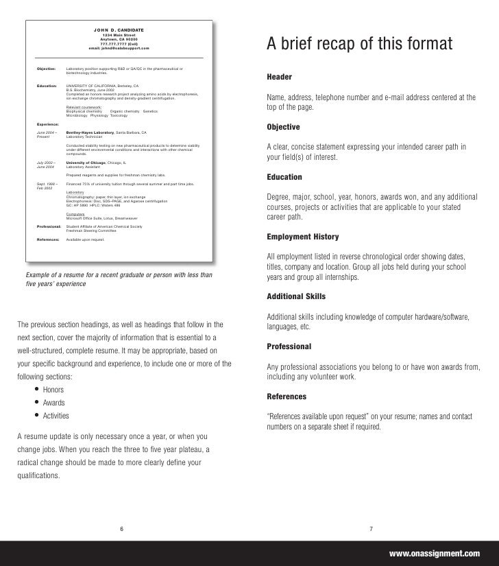 JobSearchAmanda Com JobSearchAmanda  Reverse Chronological Order Resume