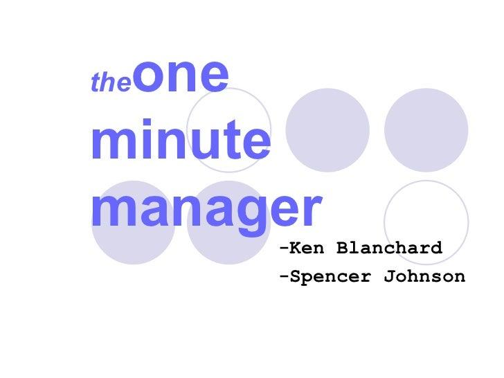 the one   minute  manager -Ken Blanchard -Spencer Johnson