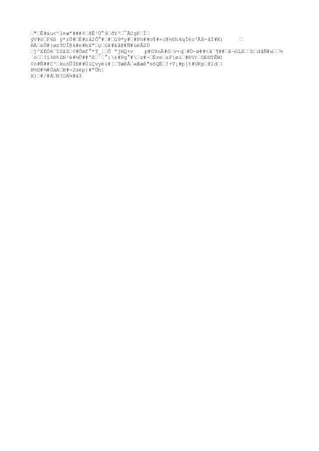"–""–Ê#áu<^l¤æª###¢–@ʹڰ9–ðY ²–¯ÂCgF–Í– ýV#ö–F6ß ÿ*rÔ#–È#zå2Ô°#–#–ú9*y#–#Ph##o¶#×c@½Y h4qÍ6c³ÃX-âÍ#K) – RÀ–xÛ#}øzTUÎ@k#e#bX..."