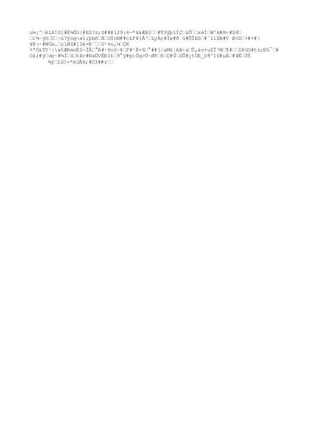 u¼¡^–ëLX!©]#ȾÕG|#Eû?z;S###129:4-*äáÆ⧖–#¶VýþíÌǖ&Ԗ–xë͖W^k#®÷#$H– –c¾~ýõ–C–~ü?ÿog¬»1;þbñ–Á–OÝnN##c£F¥(³–LyÄç#Íw#ð ù#ÔÎ...