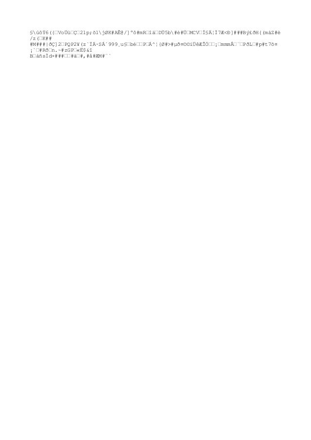 §úôÝ6({–VoÜù–Ç–21p;õ1jØK#AÊ@/]ºô#mR–îä–DÜ5b#è#ܖMCV–ͧĦÌ7Æ<Ð]###Bý£ðH{(màZ#è /z(–K## #M###|ðÇ]2–PQP2¥(z`ÏÄ·SÁ´999¸u§–b閖...
