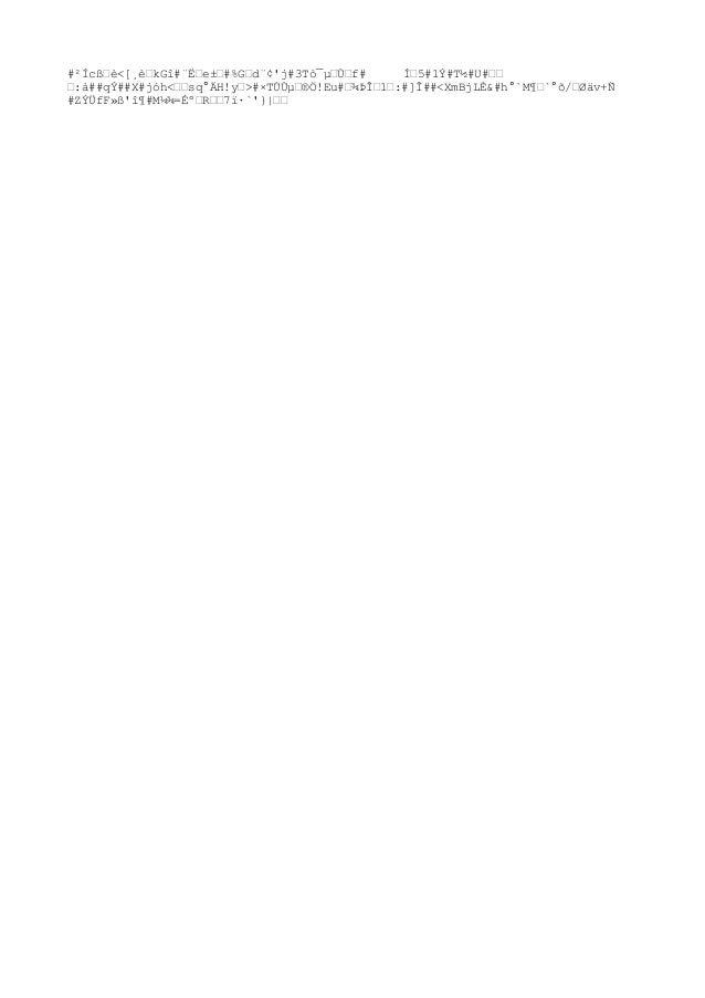 #²Ícߖè<[¸è–kGî#¨Ë–e±–#%G–d¨¢'j#3Tò¯µ–Ù–f# ͖5#1Ý#T½#U#–– –:à##qÝ##X#jóh<––sq°ÄH!y–>#×TÚÙµ–®Ö!Eu#–¾ÞΖ1–:#]Î##<XmBjLÈ&#h°`...
