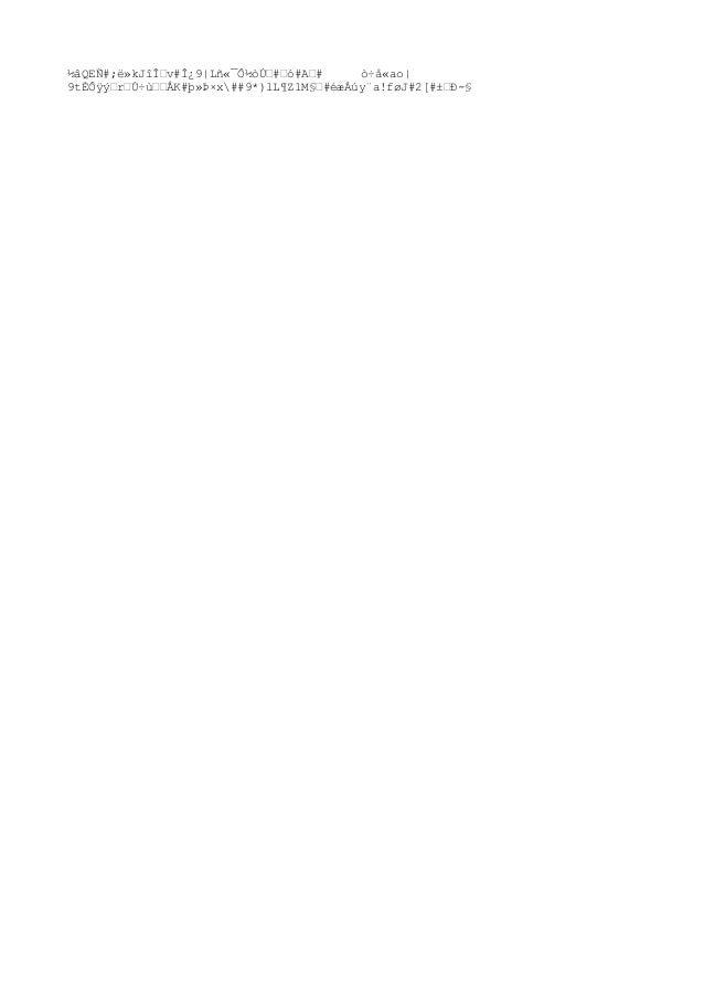 ½âQEÑ#;ë»kJîΖv#Î¿9|Lñ«¯Ô½òږ#–ó#A–# ò÷å«ao| 9tÈÔÿý–r–Ú÷ù––ÅK#þ»Þ×x##9*)lL¶Z1M§–#éæÀúy¨a!føJ#2[#±–Ð-§