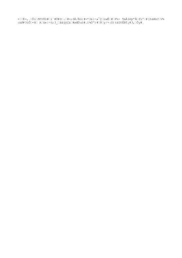 +––È=,¸–Ôí–ðFDÝD#–i¨#Õ#D–.–#=;ôÃ/ÃG|#=*3ä}÷»¯Ç–üwʖ#–F½÷ ¶àÅîêþªÂ–fLº–#[õá#åC–V¾ :äØ#?üՖ=H– A–üe|÷ö;3_–ããÿýÇ&–#øÆÙuó#.ì½Ó...