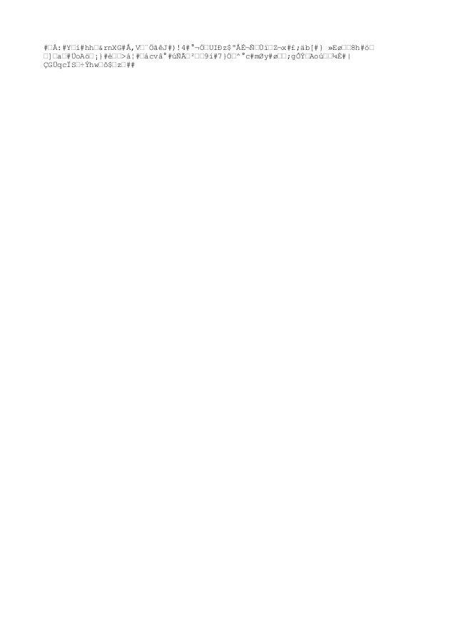 #–À:#Y –i#hh–&rnXG#Å,V–¨ÖãêJ#)!4#°¬Ö–UIÐz$ºÅɬіÙï–Z¬x#£;äb[#} »Eø––8h#ö– –]–a–#ÜoAö–¡}#薖>á¦#–ácvâ°#úÑÖ²––9í#7}֖^°c#mØ...
