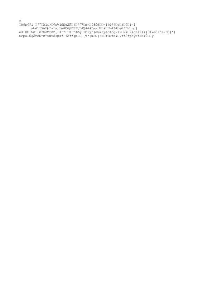 f –ô§sý#ì`–#°–Ál©?–ýs¼1ðNg2і#–#º7–ø=Þ08Õؖ–=I#û§#–g–}–ð–ϤΠøÀ4î–OÅ®#ªo–ø,–è#ÈƧ֮IÏ#¶###Ìa»_N–à––¼#Ï#–gû³¨¾Lrp| Àd–@ٖNü...