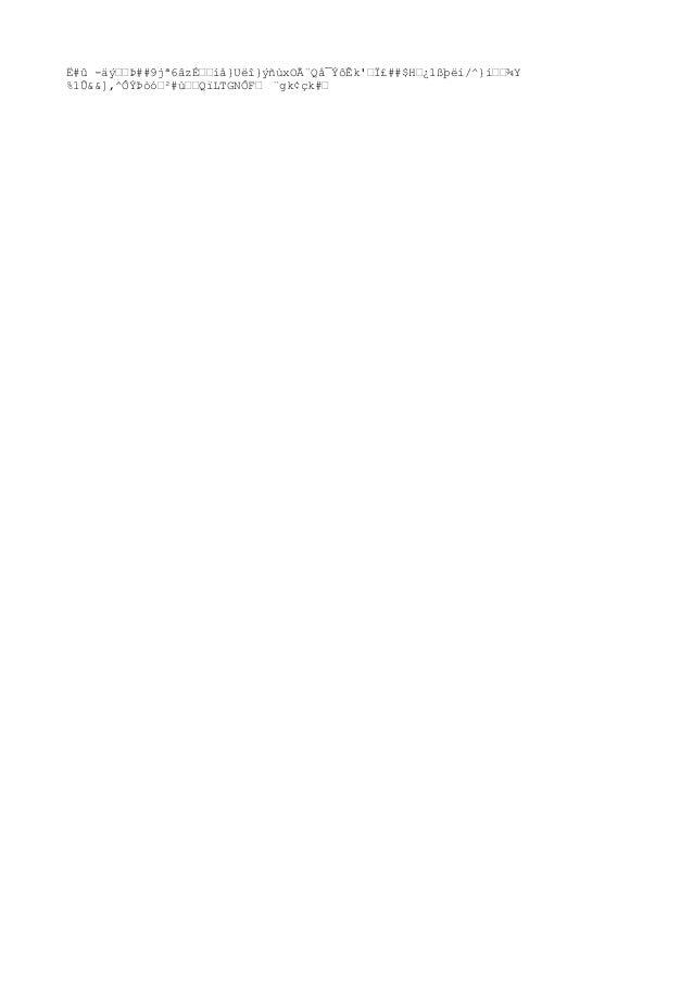 Ë#û -äý––Þ##9jª6âzɖ–íå}Uëî}ýñùxOèQå¯ÝôÊk'–Ï£##$H–¿1ßþëí/^}햖¾Y %1Û&&],^ÔÝÞòó–²#ù––QïLTGNÔF– ¨gk¢çk#–