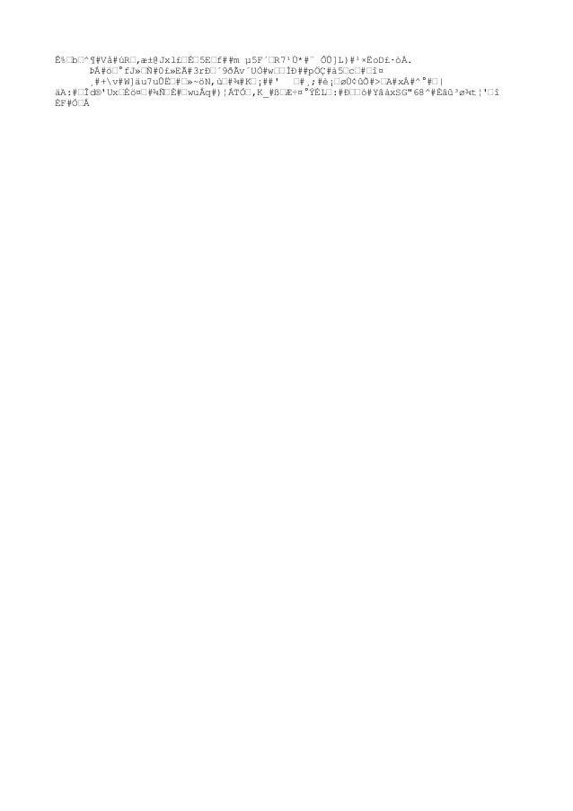 Ê%–b–^¶#Vå#úR–,æ±@Jxl£–É–5E–f##m µ5F´–R7¹Ù*#¨ ÔÛ]L)#¹×ËoD£·òÀ. ÞÁ#ö–°fJ»–Ñ#0£»EÃ#3rЖ´9ðÃv´UÒ#w––ÌÐ##pÖÇ#à5–c–#–î¤ ¸#+v#W]...