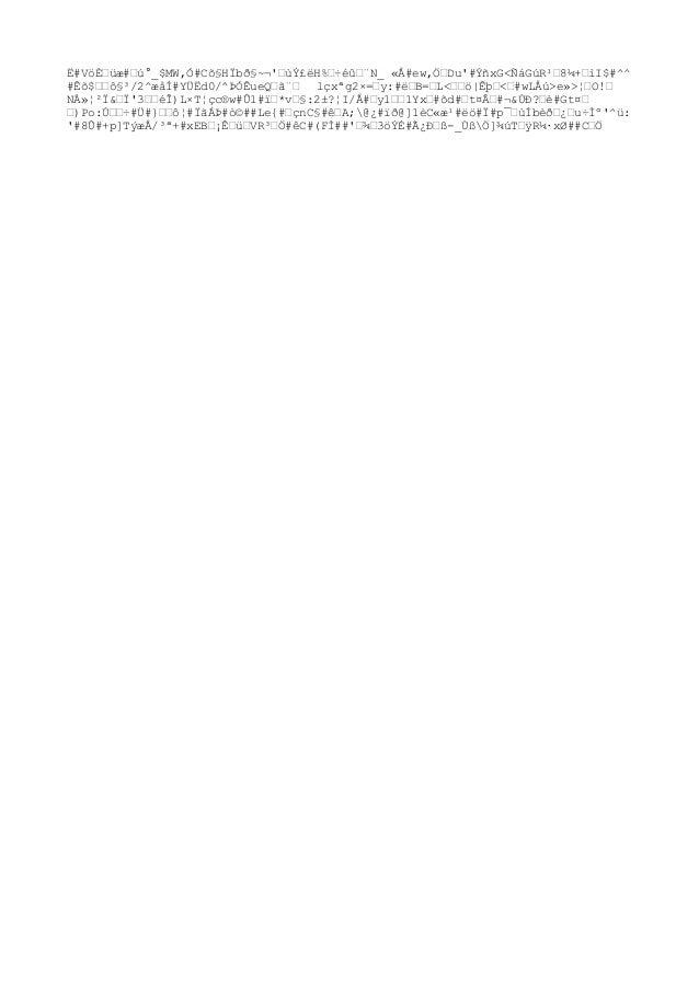 Ë#VöȖüæ#–ú°_$MW,Ó#Cõ§HÏbð§~¬'–ùÝ£ëH%–÷éû–¨N_ «Å#ew,֖Du'#ÝñxG<ÑáGúR¹–8¼+–ìI$#^^ #Êõ$––ô§³/2^æåÍ#Y ÜËd0/^ÞÓÊueQ–㨖 lçxªg2...