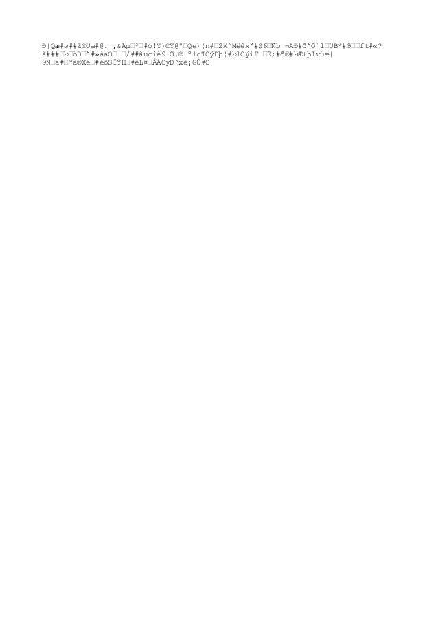 Ð|Qæ#ø##Z®Uæ#@. ,&Áµ–²–#ó!Y )©Ý@ª–Qe)¦n#–2X^Mëêx°#S6–Ñb ¬AÐ#ð°Õ¨l–ÛB*#9––ft#«? ã###–½–öB–°#»àaO– –/##ãuçíè9+Ô.©¯º±cTÔýDþ¦#...