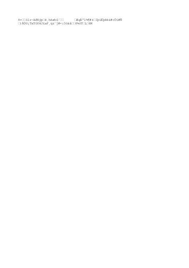 ñ=––ólr~ãØXýp–ë¸hëøhû´–– –ÆqÁº1¾¶#±–IþúÉþêéá#cÙú#Ñ –)ÁÚ©¡TxTOô¥J£aF¸qz¨j#×:3òä喖ñ¾öT–L–6M