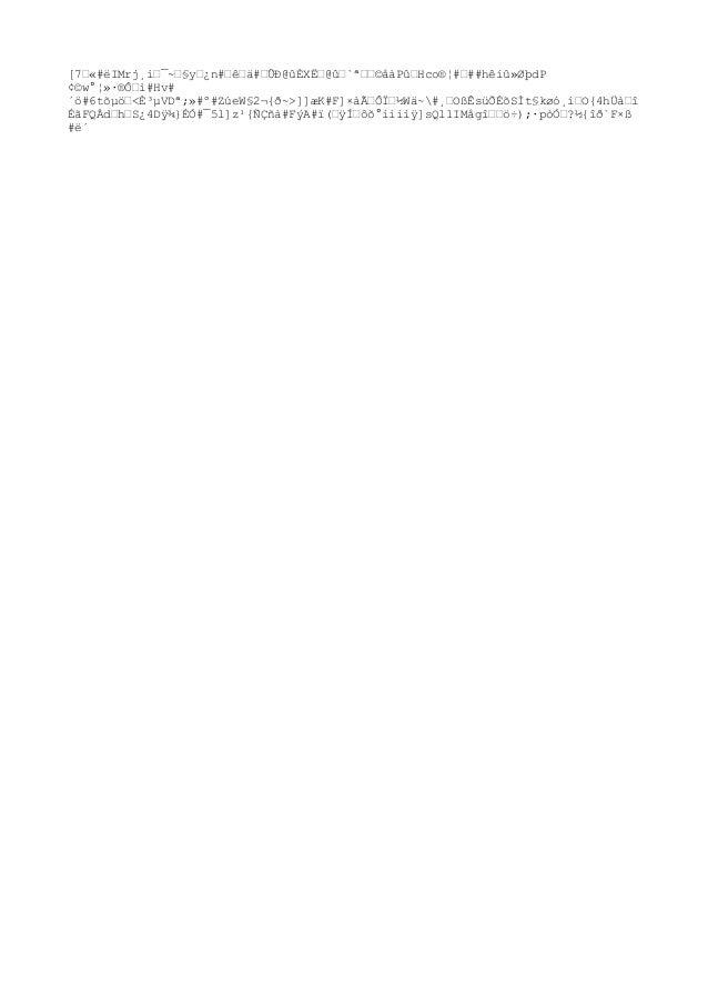 [7–«#ëIMrj¸i–¯~–§y–¿n#–ê–ä#–ÛÐ@ûÈX˖@û–`ª––©åàPû–Hco®¦#–##hêíû»ØþdP ¢©w°¦»·®Ô–ì#Hv# ´ö#6tõµö–<ȳµVDª;»#º#ZúeW§2¬{ð~>]]æK#F...