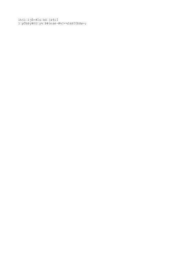 1h§1–IjÉ+#Íú–kS–[á¶ìÌ l–pÛbÞý#ñU–y½–Þ#önàè-#½?+¼3àÞÌÙßHø×;