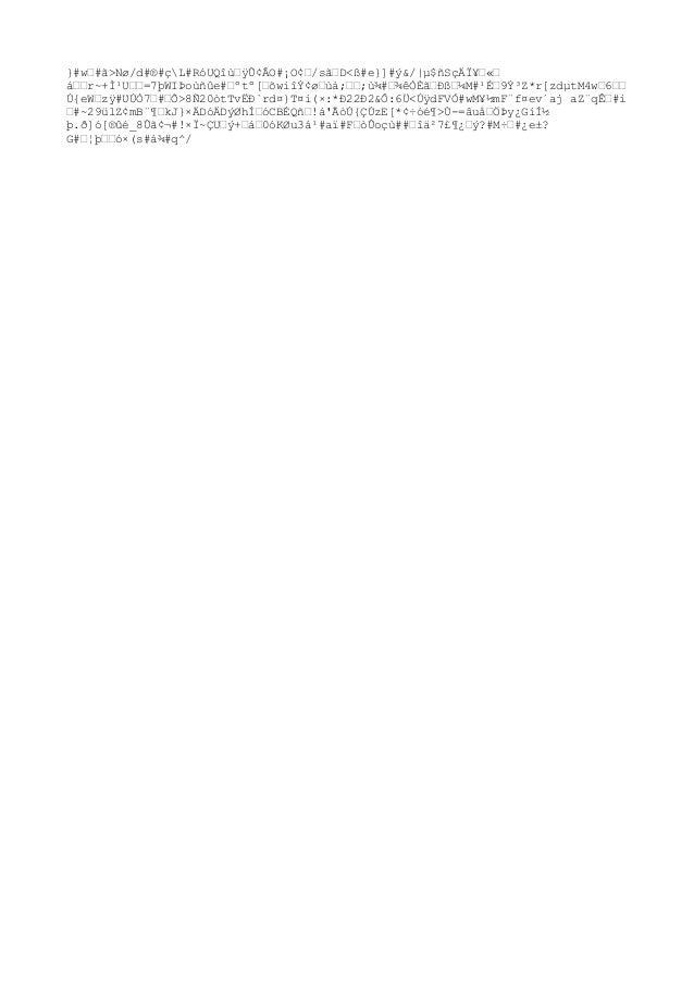 }#w–#ã>Nø/d#®#çL#RóUQîù–ÿÛ¢ÂO#¡O¢–/sã–D<ß#e}]#ý&/|µ$ñSçÄÏ¥–«– ᖖr~+̹U––=7þWIÞoùñûe#–ºtº[–õwiîÝ¢ø–ùá;––;ù¾#–¾êÒÈã–Ðߖ¼M#¹...