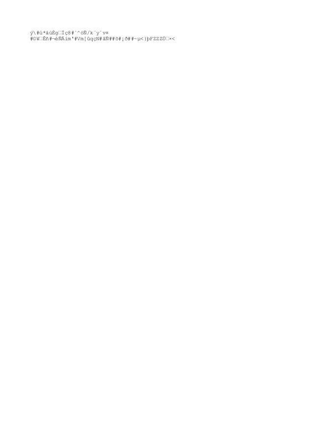 ý#ú*áùÈg–Ïç8#`^óÑ/k¨y´v¤ #©¥–Êñ#¬éÑÁím'#Vm[ûqçN#âÑ##õ#¡ð##~µ<}þFZZZږ×<