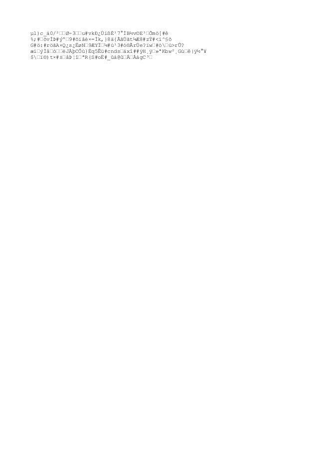 µl)c_ä0/²––Ø-3––u#vkÐ¿Úißȹ7°ÌB½v©E³–Õmö[#ê %;#–õvÍÞ#ýº–9#õïåè×=Ìk,}8ä{ÃãÚãt¼Æ8#zÝ#<ì^§õ G#ö:#röãA×Q¿s¿ËøN–9ÆY ϖ¼#ú¹3#ó®Ã...