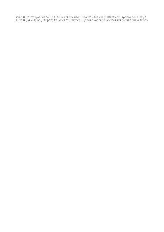 #5#ô4#q7–õ7–g«§¹ëf³u¯¸ïÏ´>–íx<ÍÞ8–«#Gז¦–G»–F°m##÷»–ê{¹êK#É2w²–n+p?Éö>Ï#·%|ɖ¿! âi–ù##¸»#s×ÃþÁÒ¿³Ì–þÍË}ÃZ¯ø–<Æ/Bö³NõY V{!h...