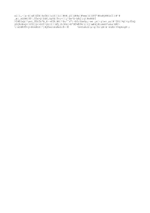 »l–},·–a·é–oؖGÜޖ4sÜë}–uï6––ù|–#®#.ÿI–ÿ##x–#¼mw–ó–O9Ý'#®s#ÿ##û±Ï–)#¹# _æ|_xüß#£?Ų.ÓÌw>ÿ–DâF,úgVâ–Ýv;+––¿²âw²b·bÁǖ;ý–#»#...