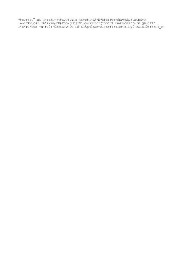 ##e?¥¶B,¯ dC´–~re#–¬7%#a0V#D?–d T6Vc#–R£ÅªÑ#õ#©f#©#+ÓNP#ÆÉu#UÆQbÕ¤T ´èm³TÆY bõ#–i–°PaX®µÐÚ#Ëõ3aj–Dý*¥¬Ð-–©–*ô–(ÍBB¹–T¯–ë#...